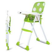 兒童餐桌椅便攜式可折疊多功能寶寶餐椅子嬰兒吃飯餐椅BB凳子座椅 耶誕交換禮物xw