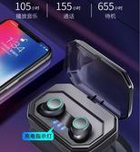 藍芽耳機 雙耳無線藍芽耳機運動迷你耳塞式開車入耳式隱形跑步可接聽電話蘋果手機通用