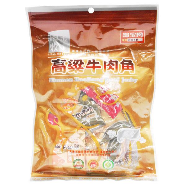 【金門良金】牛肉角-綜合 180g±3%