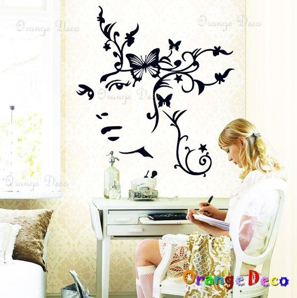 壁貼【橘果設計】花藤美人 DIY組合壁貼/牆貼/壁紙/客廳臥室浴室幼稚園室內設計裝潢