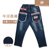 小童立體後口袋牛仔褲 長褲 [75004] RQ POLO 秋冬童裝 5-15碼 現貨