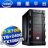 微星Z370平台【龍天尊皇】i7六核GTX1080TI獨顯SSD電玩機