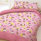 【享夢城堡】HELLO KITTY MY屁屁系列-雙人床包兩用被組