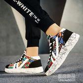 男鞋冬季鞋子男潮鞋高筒帆布鞋男士休閒鞋韓版潮流英倫板鞋  原本良品