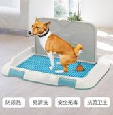 狗廁所泰迪小型犬中型大型犬金毛幼犬小狗狗便盆尿盆大號寵物用品 js1835『科炫3C』