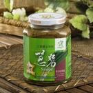 【三星地區農會】三星翠玉蔥醬-黑胡椒38...