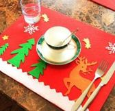 聖誕節裝飾品餐桌墊杯墊聖誕節餐廳酒店西餐刀叉餐墊