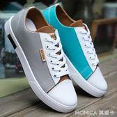 韓版帆布鞋潮流男士潮鞋板鞋男鞋子學生運動休閒鞋布鞋低筒鞋 美斯特精品