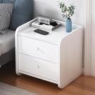 床頭櫃 床頭櫃簡約現代北歐風 ins簡易臥室床邊櫃網紅迷你型小櫃子儲物櫃 2021新款
