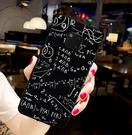 [mata20pro 軟殼] 華為 HUAWEI Mate 20 Pro 手機殼 保護套 外殼 數學公式