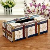 創意皮革紙巾盒歐式居家抽紙盒酒店專用紙抽盒可愛收納 LQ2717『小美日記』