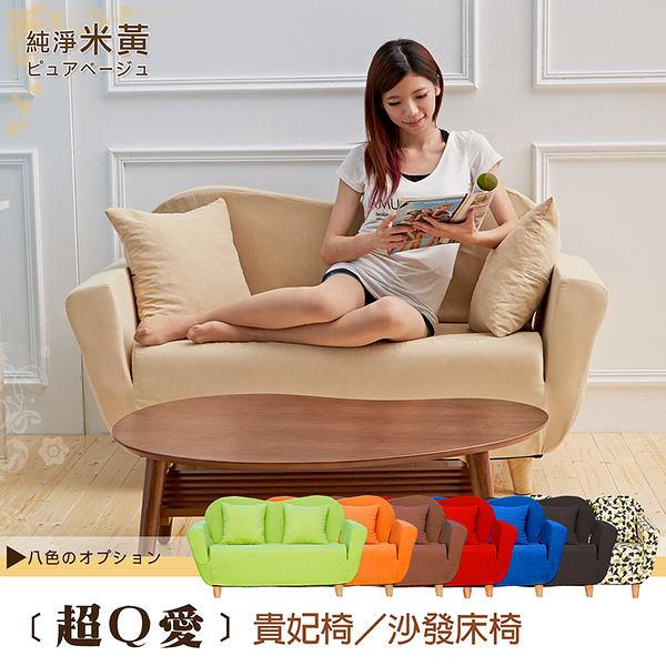 【班尼斯國際名床】~日本超Q愛貴妃椅/沙發床‧天然實木腳,布套可拆洗!