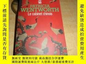 二手書博民逛書店法文原版罕見【Le cabinet chinois】Y17030