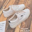 chic帆布鞋女學生百搭小白鞋ulzzang原宿板鞋韓風鞋子 小艾時尚