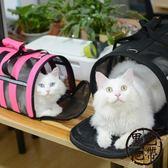 寵物包外出便攜包狗狗背包旅行用品貓包狗包貓籠泰迪犬手提包箱包【黑色地帶】
