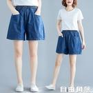 牛仔短褲 大碼女士休閒褲 鬆緊腰 深藍色高腰a字闊腿褲 自由角落