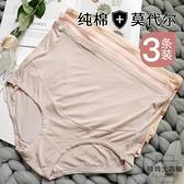 內褲孕婦純棉高腰托腹可調節孕中期孕晚期薄款褲頭【時尚大衣櫥】