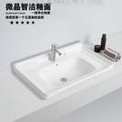 台中盆半嵌入式家用陶瓷單盆一體台面方形櫃盆衛生間洗臉盆洗手盆 夢幻小鎮