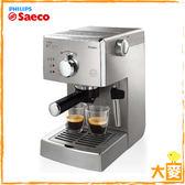 【PHILIPS】全新飛利浦Saeco半自動/手動義式咖啡機HD8327/HD-8327 (15Bar壓力)
