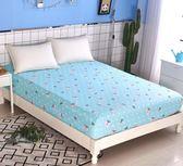 床包單件床笠棉套床罩床墊套席夢思保護套歐式床包時尚舒適防塵防滑【博雅生活館】