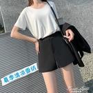 短褲女夏季薄款高腰寬鬆2020年潮ins顯瘦百搭熱褲休閒a字雪紡褲裙 果果輕時尚
