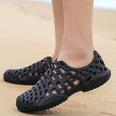 洞洞鞋 海邊沙灘拖鞋男夏季防滑包頭涼鞋軟底潮流溯溪涼拖護士黑色