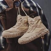 男鞋秋季帆布鞋馬丁靴男士高幫戰術軍靴戶外沙漠工裝戰狼夏季短靴 歐韓