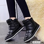 雪地靴女冬新款加絨保暖防滑短筒靴子學生潮短靴女防水棉鞋 草莓妞妞