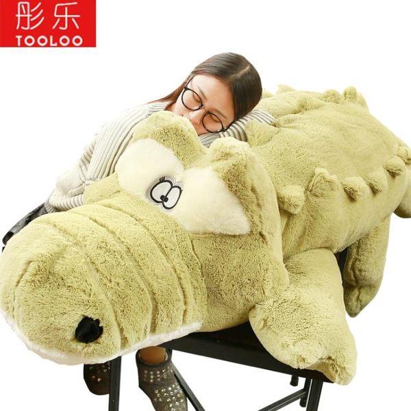 交換禮物-毛絨公仔-鱷魚公仔毛絨玩具大號抱枕布娃娃女生可愛玩偶靠墊七夕禮物送女友T1