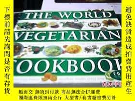二手書博民逛書店THE罕見WORLD VEGETARIAN COOKBOOK世界