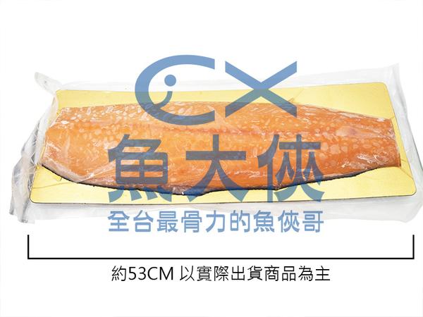 1E7A【魚大俠】FH221冷凍特大半身鮭魚清肉(單片含包裝重量2kg)