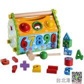 智慧屋數字認知積木玩具
