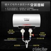 電熱水器混水閥明裝開關冷熱混合閥U型出水龍頭淋浴花灑配件 交換禮物