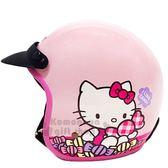 〔小禮堂〕Hello Kitty 半罩式安全帽《粉.糖果》機車配件 7035030-90063