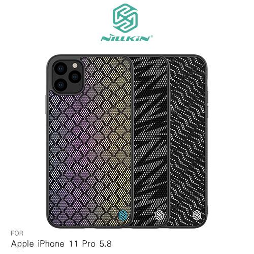 摩比小兔~NILLKIN Apple iPhone 11 Pro 5.8 光彩漸變反光殼 手機殼 手機套 保護套