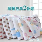2條裝 嬰兒保暖包巾新生兒包被繈褓抱單裹布【奇趣小屋】