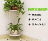 花架 歐式鐵藝創意多層花架子綠蘿吊蘭實木陽台客廳室內落地花盆架DF 免運 維多
