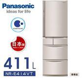 【國際牌】日本製。411L變頻五門冰箱 NR-E414VT-N1香檳金(含基本安裝/6期0利率)