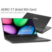 【綠蔭-免運】技嘉GIGABYTE AERO 17 XA-7TW1130SO筆記型電腦