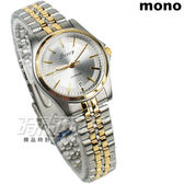 mono Scoop 經典款 圓錶 藍寶石水晶 不銹鋼帶 日期顯示窗 防水錶 半金色 女錶 ZSB1215半金小