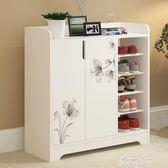 鞋柜簡約現代門廳柜多功能簡易經濟型鞋架門口收納仿實木玄關柜子   麥琪精品屋