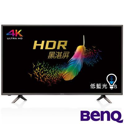 BenQ明基 43吋 【43JR700 】護眼4K HDR 智慧連網液晶+視訊盒