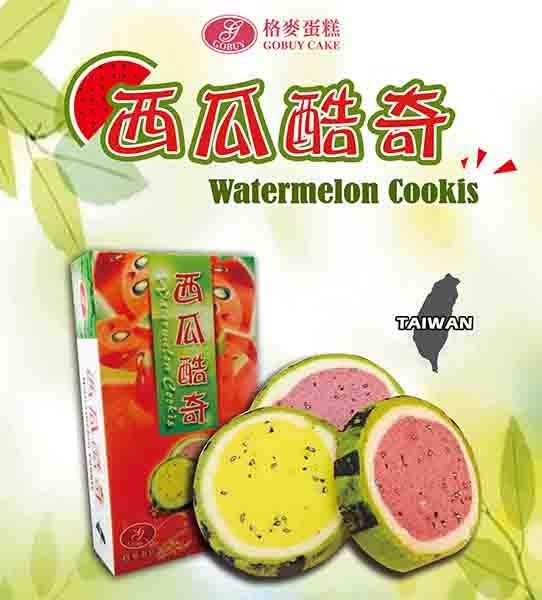 【格麥蛋糕】西瓜酷奇餅乾 天然養生紅麴薑黃黑芝麻
