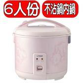 虎牌【JNP-1000】機械電子鍋