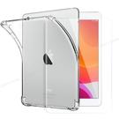 CITY for iPad 10.2吋 2020 平板5D 4角軍規防摔殼+專用玻璃貼組合
