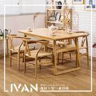 桌椅 餐桌椅組 佳櫥世界 Ivan伊凡Y chair復刻Y型一桌四椅C001+Y2【多瓦娜】