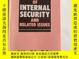 二手書博民逛書店Management罕見of Internal Security And Related Issues 內部安全管