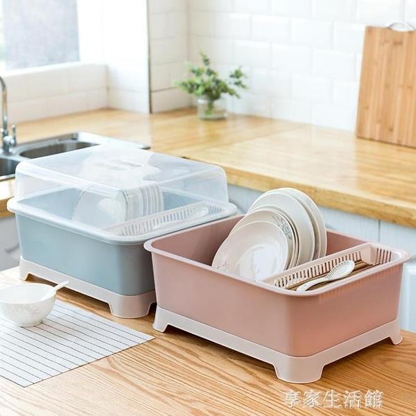 碗柜晾碗架瀝水架塑料放碗碟架帶蓋加厚碗盤餐具收納盒廚房置物架-金牛賀歲