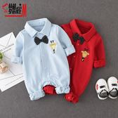 周歲服  寶寶周歲禮服男秋裝薄棉長袖襯衫連體衣紅色滿月百天寶寶嬰兒衣服 珍妮寶貝
