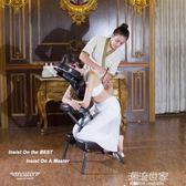 美國Master名騰折疊按摩椅便攜式家用推拿椅中醫針灸艾灸敲背椅igo『潮流世家』